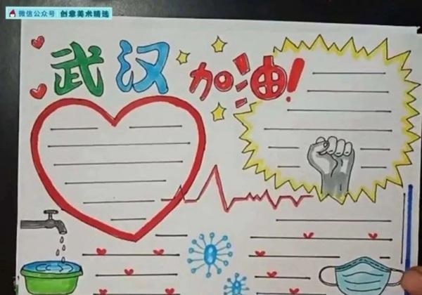 预防新型app病毒肺炎苹果素材大全6