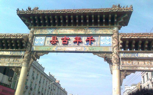 王今什么字_鄄城怎么读_鄄的读音是什么_鄄城名字的由来_学习力